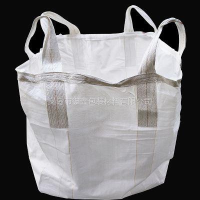 长期供应二手吨袋吨包集装袋桥梁预压袋加厚无字90*90*110承重2吨