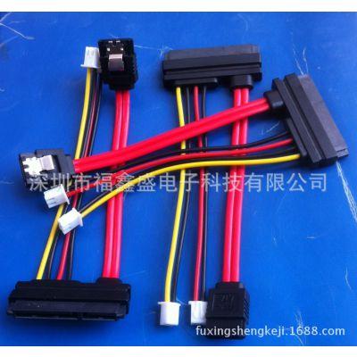 供应SATA7P母带弹7+15P母线材 CABLE 机箱硬盘数据线SATA插座SATA连接器