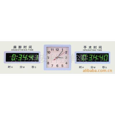 供应手术室计时器