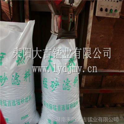 厂家直销各种含量的锰砂滤料 除铁除锰