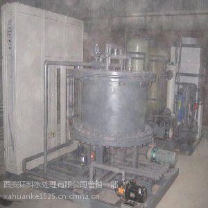 废硫酸回收设备029-88228178陈玲