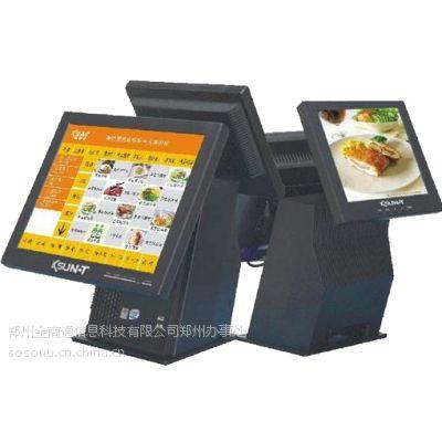 供应河南郑州金商通KST-B02S双屏触摸一体机/触摸屏收银系统