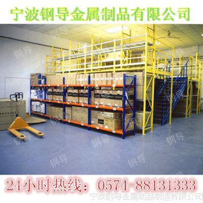 厂家直销阁楼货架系列杭州仓储货架厂家可上门测量场地设计图纸