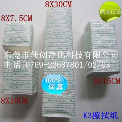 原装进口K3镜头擦拭纸原装K3擦拭纸K3无尘光学镜头擦拭纸招经销商