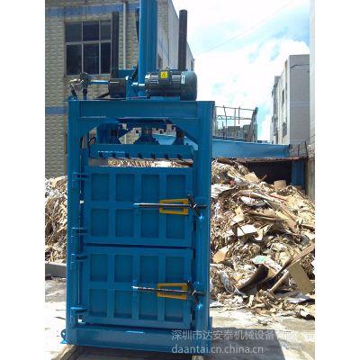供应废塑胶料压缩打包机 废塑胶料压缩打包机厂家 废塑胶料压缩打包机厂家价格报告