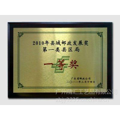 供应福州木质奖牌,年终木质台历礼品摆件,木质授权牌定制