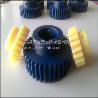 供应尼龙齿轮 尼龙齿轮生产厂家 定做耐磨齿轮 优惠大升级