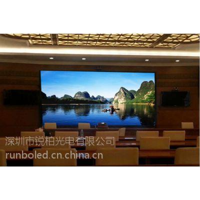 玉树电子屏厂家直销丨LED大屏幕丨制作价格