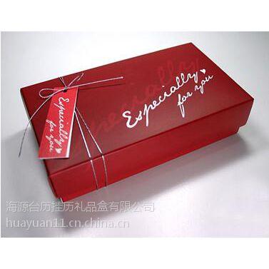礼盒印刷加工|纸品盒|礼盒设计打样生产厂家