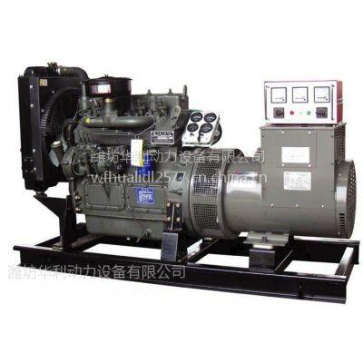 临朐县厂家批发30kw潍坊发电机组裸机半铜7500不含运费不含税