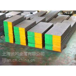 DC53模具钢,圆钢,钢板,钢材,多少钱一公斤