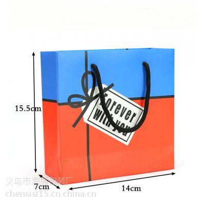 定制纸袋 印刷广告手提袋 礼品包装袋 批发订做纸袋子 印logo