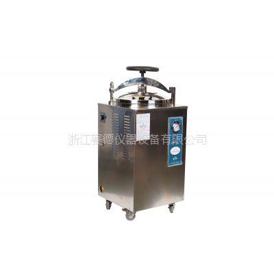 上海博迅YXQ-LS-50SII立式高压蒸汽灭菌器 50L立式高压灭菌锅