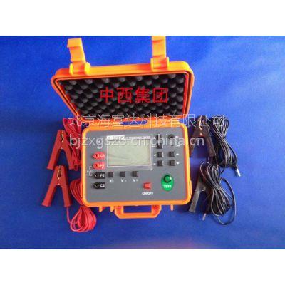 中西数字式等电位测试仪 型号:M404194-K-3690B库号:M404194