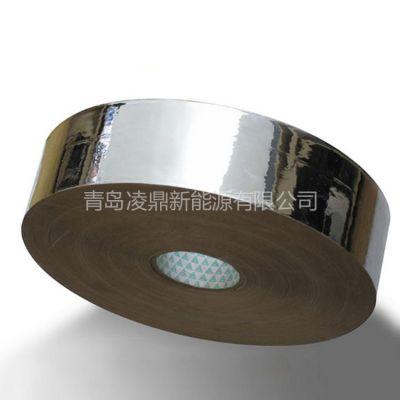 供应青岛凌鼎RF-005B太阳灶反射膜