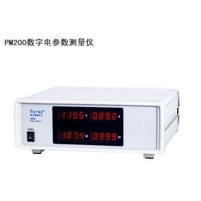 供应PM200 数字电参数测量仪