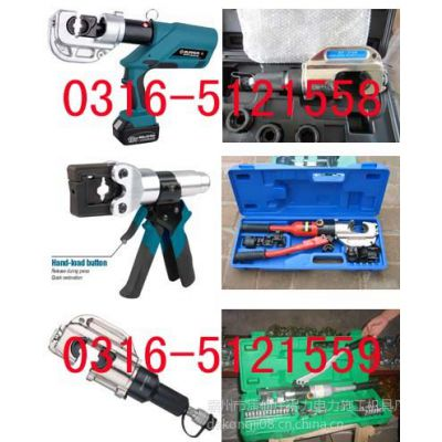 供应电缆接头液压钳 液压电缆剪线钳 电缆液压压线钳