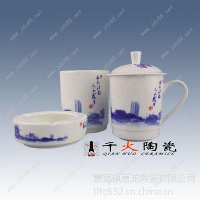 定做陶瓷杯子厂家 陶瓷茶杯印logo
