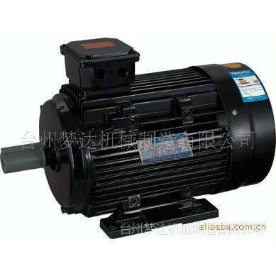 厂家供应Y2系列三相异步电动机