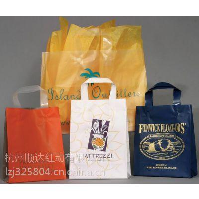 供应杭州无纺布袋宁波购物袋制作绍兴宣传袋