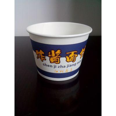 纸碗可以入微波炉吗 ?纸碗订做一次性纸碗厂家 纸碗厂