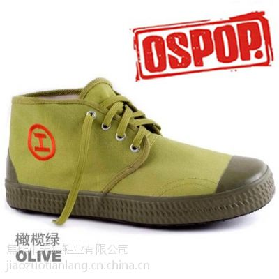 河南省硫化鞋生产厂家焦作天狼