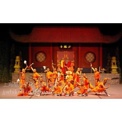 上海企业周年庆典 纪念活动策划服务