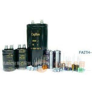 丰宾电容,丰宾铝电解电容,原厂