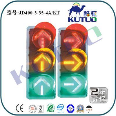 供应酷驼/kutuo信号灯价格优惠,质量有保证