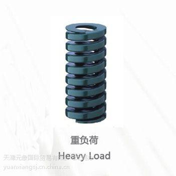 供应韩国三松模具弹簧