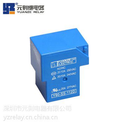东莞继电器厂家供应元则品牌转换小型功率继电器可代替松川832 20A 250VAC