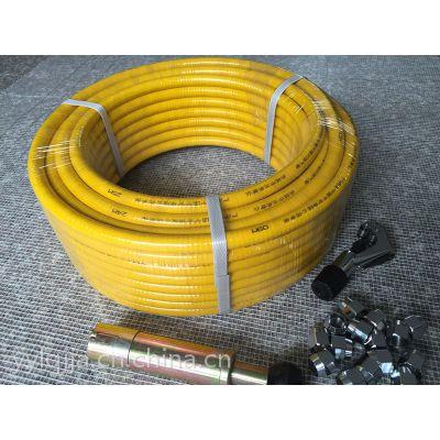 批发 304不锈钢燃气管 煤气管金属波纹管 燃气输送用 平安保险