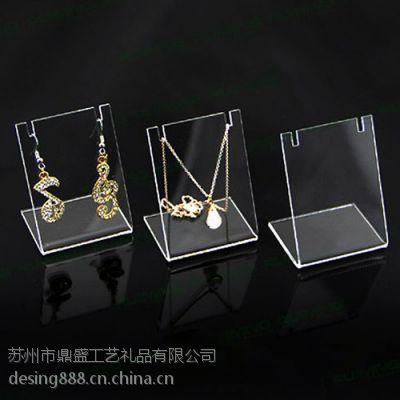 苏州有机玻璃价格鼎盛18913593625