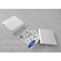 宁波恒贝:供应86型信息面板 86型光纤面板