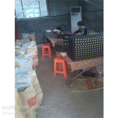 塑料拖链厂家、秀山县塑料拖链、TL型塑料拖链