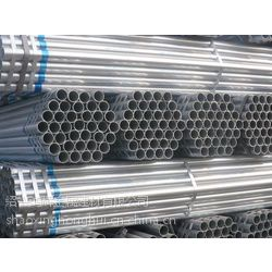供应镀锌管尺寸规格表