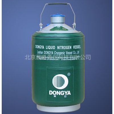 供应YDS(F)系列翻盖内塞式大口径液氮生物容器