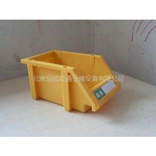 供应零件盒组合式 元件盒 塑料配件盒 分类收纳盒 物料盒200*115*90