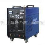 供应深圳瑞凌LGK160I逆变空气等离子切割机深圳瑞凌焊机上海销售