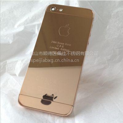 供应苹果iPhone5s玫瑰金不锈钢手机后盖定做 201不锈钢可任意蚀刻字和图案