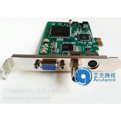 供应PCI-E接口RGB高清视频采集卡高速图像采集卡
