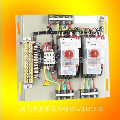 供应KBO-R电阻减压启动器---控制与保护开关电器