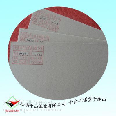 厂家批发 衬衫纸 白板纸 平张 可加工定制 优质正品