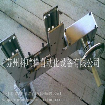 供应诚鑫电子变压器EI插片机