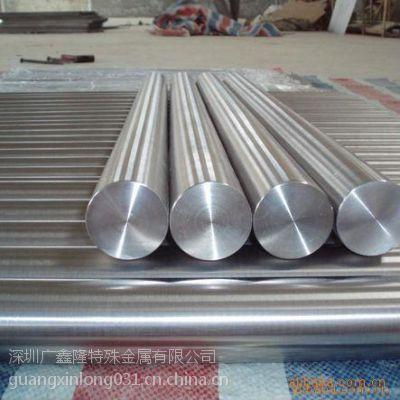 供应不锈钢SUH38 SUH660 SUH661 材料