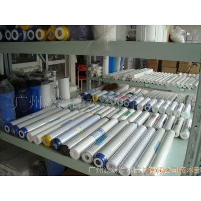 供应反渗透设备滤芯保安水过滤芯高纯水提取过滤芯