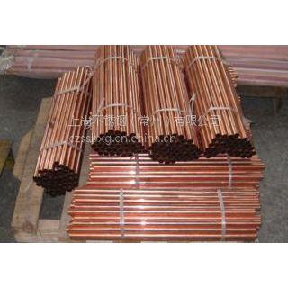 供应铜管 铜棒 紫铜管 铜板 有色金属常州批发商
