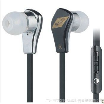 BYZ S680 高端耳机 完美音质 重低音 可以调音 入耳线控 原装正品