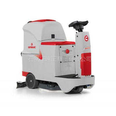 河北洗地机 意大利高美电瓶驱动驾驶式洗地机Innova 55 B