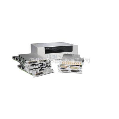 Agilent/安捷伦|模块34980A|多功能开关/测量主机及模块